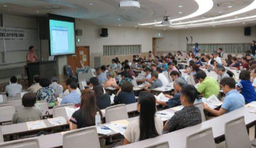 symposium01